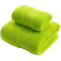Gentle Meow Geometric Pattern Bath Towels Set Washcloth,1 Bath and 1 Hand/Face Towel,Green